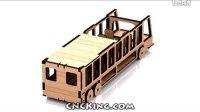 CNCKing.com的公交车:三维装配动画(1080HD)