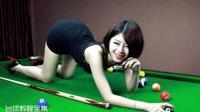 台球教程之打台球的美女图片 4438�亚洲最大色情网