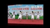 广州创艺舞团 《大型开场舞蹈》
