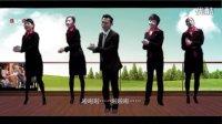 【Best Family】广州贝斯特企业舞蹈_浪花一朵朵