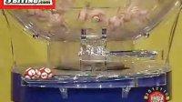 视频: [必赢彩票网]双色球第2012110期开奖视频