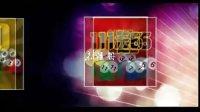 视频: 多宝彩票