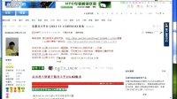 东震自主平台下载与安装说明