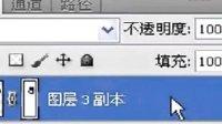 20120827_200405_玮钰老师ps大图【风中的遗憾】课录