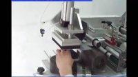 楚能-半自动平面贴标机 小弧面贴标机 风扇贴标机