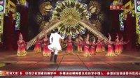 维吾尔族民歌《阿依合尼木》玉米提 06