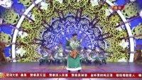 蒙古民歌《酒歌》萨其拉 04