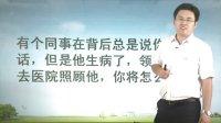 2012年河北省政法干警面试前置课-面试题型概述