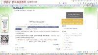 邱嵩松:HTTP状态码是什么意思