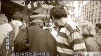 重庆电视台播放的我的收藏-《善良的端砚》
