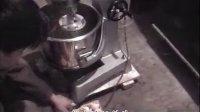 【火】面包制作过程视频_面包机如何做蛋糕
