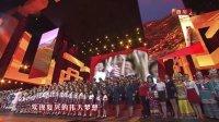 合唱《光荣与梦想》总政歌舞团 23