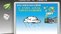 视频: (桂林期货公司 期货开户 QQ1045755452)大连商品交易所期货代表品种介绍