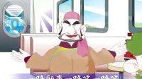 视频: 火车向着韶山跑(看完整视频加Q:1376035617)
