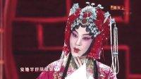 京剧《同光十三绝》李胜素 王艳等 28