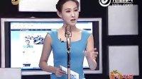 """官二代北漂5年打拼受挫 回家""""拼爹""""当公务员"""