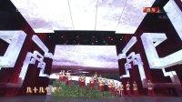 陕北民歌《天下黄河九十九道湾》王向荣 杜朋朋 39