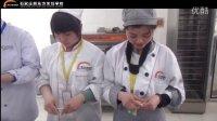 学厨师学费多少——石家庄新东方烹饪学校《西点专业介绍》