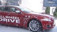 捷豹推出2013款全轮驱动版 XJ