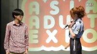 【吉澤明步】情挑毒男- 亞洲成人博覽(澳門)2012威尼斯人 - YouTubeSnips