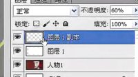 11月29日PS实例《伤花模板》-云鹰老师