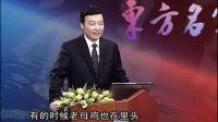 视频: 01讲 刘海林《私募》QQ:2425224340