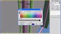 (1.1) 高清免费3Dmax视频教程适合零基础起步的孩子们