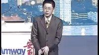 视频: 林伟贤悉尼安利演讲 武汉安利总代理13437108787安利官网www.amway027.com