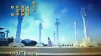 电视剧《欢天喜地七仙女》(潘虹 霍思燕 六小龄童)片头