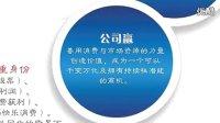 视频: 亿客飞手册语音版本招商片咨询QQ33736589