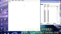 YC前卫堂键盘衍射软件使用教程 街机摇杆衍射键盘软件教学