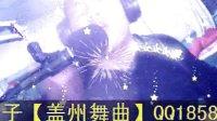 视频: mc才子新编 盖州风景 唯一QQ185828348 本短片纯属娱乐!