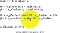 Opencv MFC第3节 MFC图像上绘制矩形(下)
