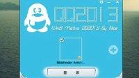QQ2013登录Flash