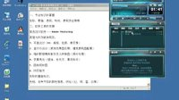 张志军PS基础教程1