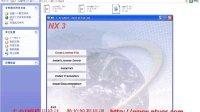 南通UG模具设计、南通UG数控编程培训【鼎点三维】UG NX3 安装视频(适合XP系统)