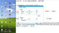 视频: QQ代理IP