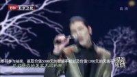 歌曲《海芋恋》萧敬腾 03