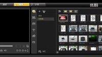 DIY全息影像视频制作详细教程
