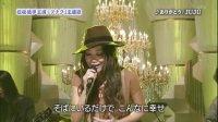 JUJU - ありがとう 1番ソングSHOW SP 2012.10.03》