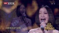 北京电视台春节联欢晚会 2014 歌曲《心火》姚贝娜 17