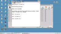 远程控制软件破解版使用教程
