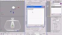 第二章(2-13)3Dmax   rendering (渲染)