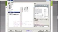 dreamweaver教程3_dreamweaver8教程_DW教程_网站制作基础与网站编辑软件
