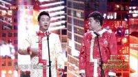 相声《我是北京人》王自健、陈溯 32