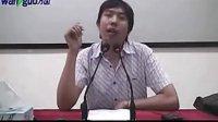 视频: 2012年司法考试 民法 万国 韩祥波 视频配讲义加QQ23170102