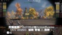 拎大侠 坦克世界 8.0解说 王总 WZ111 鲁别克 8杀鲍尔特