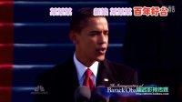 hlpt-001奥巴马搞笑婚礼开场预告片
