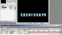 AE视频教程_学习文字特效制作3-0001
