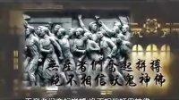 千本樱中文版《千本红歌》(清晰)(原画)